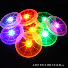Dog frisbees/Cool outdoor toys flying plastic led ultimate frisbee in dark summer beach