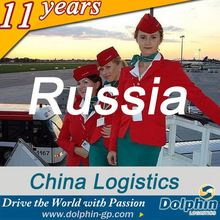Express delivery from Shenzhen China to Russia by air shipping service------dolphin