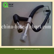 Borracha 134a baixa permeabilidade Auto ar condicionado conjunto de mangueira