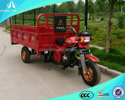 2014 new three wheel car motorcycle made in china