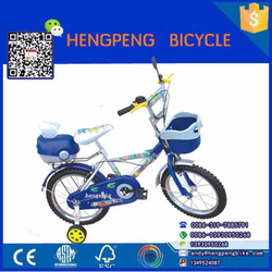 2015 comfortable sale 4 wheel cross kid bike with white saddle