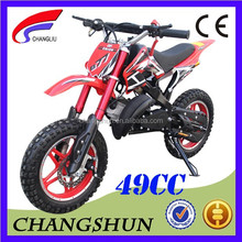 Mini Chinese Dirt Bike For Kids