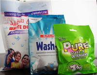 home and industrial laundry detergent powder