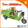 energy-saving electric battery operated three wheel vehicle with big cargo cabin
