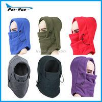 Hot Sale Winter Warm Hood Outdoor balaclava fleece mask