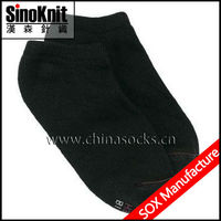 Cheapest Cotton Loafer Sock