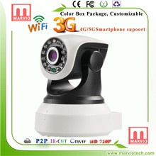 Marvio ip pan tilt wifi camera 320 Series security system king c mara excellent Video Product