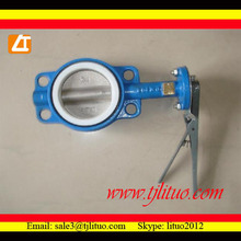 doubled flanged concentric disc butterfly valve