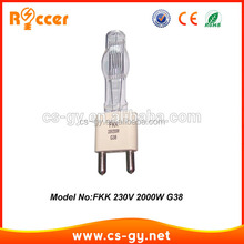 2000W Halogen Lamp film and television light