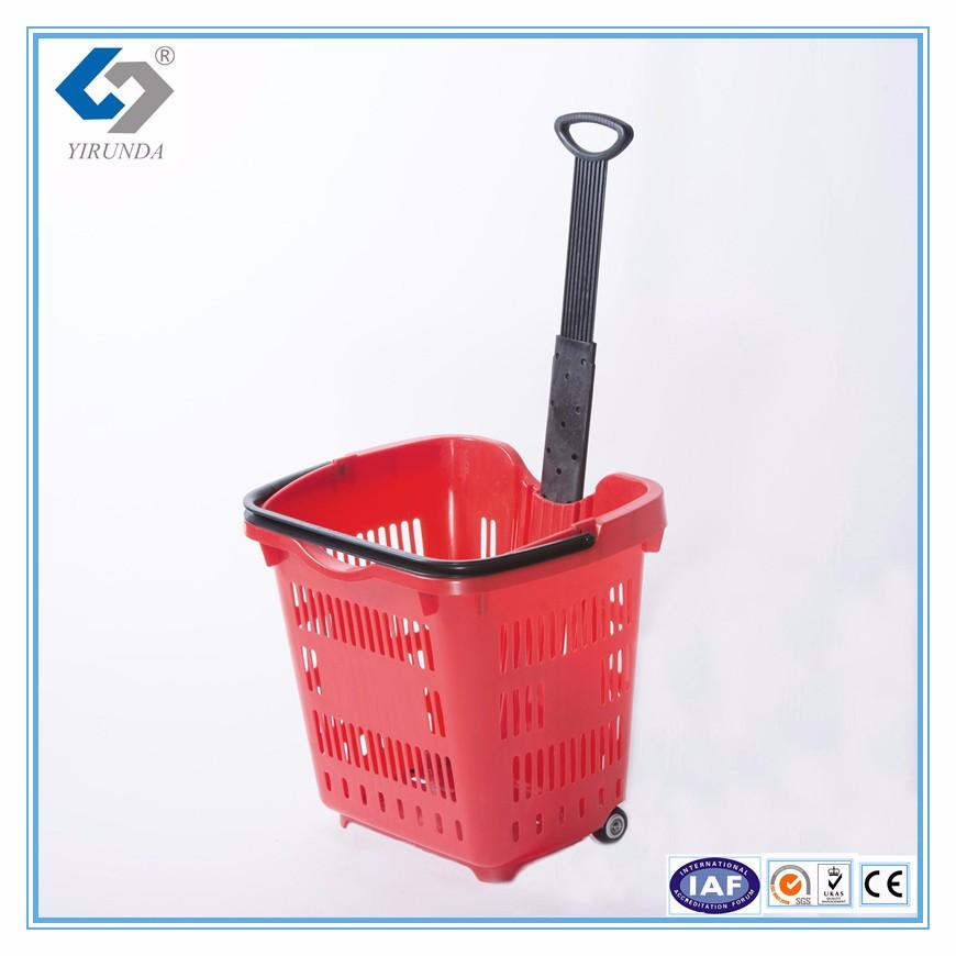 rongling basket1