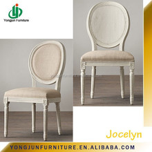 Upholstered rattan back classical dining chair/Luxury White french louis XV wedding dining chair/wooden dining chair