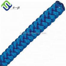 12 strand nylon rope
