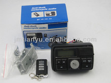 Motorcycle mp3 audio/Motorcycle radio audio/Motorcycle alarm audio