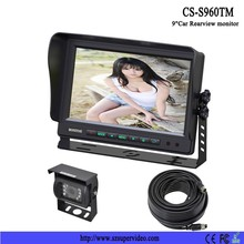 wireless rearview camera 9 inch stand-alone lcd monitor for all auto type