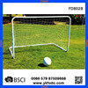 portable sports goal, sports goods, sports products FD802B