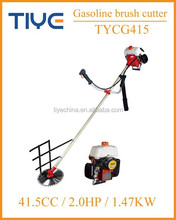 1.47kw petrol brush cutter with metal blade and nylon cutter