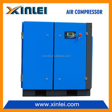 XLJM25A 10BAR direct driven screw air compressor
