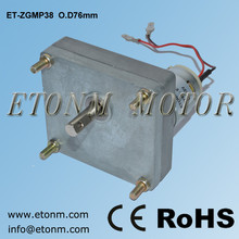 76mm robot waterproof flat gearbox 24v dc motor with gearbox, high ratio 307:1 gear reducer electric motor dc