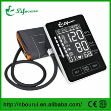 2014 Hot sales High quality Automatic Digital Blood Pressure Monitor upper arm Type model:ora818
