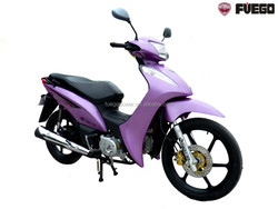 2015 new 125cc cub scooters for sale/zongshen 110cc engine cub, cost-effective cub scooter motorcycle for cheap sale