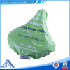waterproof PVC bike seat cover/bicycle seat cover