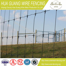 Factory Direct Sale High Quality field fence mesh for cattle farm ( ISO9001-2008)