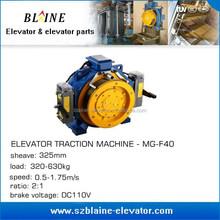 Montanari FAXI MG-F40 gearless traction machine