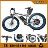 48v fat tire hybrid mountain electric bike bicycle
