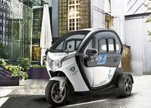 MODERN DESIGN ELECTRIC TRICYCLE FOR LEISURE