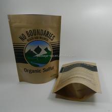 n457 creative paper bag design/paper bag design idea/paper bag packaging design