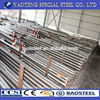 h13 steel buying in large quantity