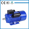 Cast Iron YL Single Phase Electric Motor Specifications