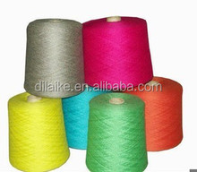 flat cross section Polyester FDY yarn 75D/12F, BR, RW