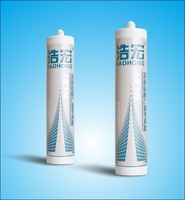 Haohong HH-909 basement waterproof the silicon adhesive/glass glue
