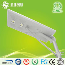 50w solar led street lighting good quality best selling 3years warranty