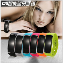 Smart Sport bracelet mobile phone,couples love bracelet for men