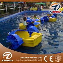 Kids Electric Paddle Boat Amusement Water Park Rides