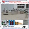 YB-YG4 Automatic Wine Bottle Washing Filling Caping Machine/Tel:0086-18516303933