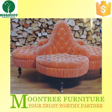 Moontree MSF-1188 Top Quality Beatiful Design Fabric Round Hotel Lobby Sofa