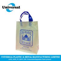 100% biodegradable plastic bag