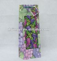 Grape paper packaging bag/wine packaging box with strong handle wholesale