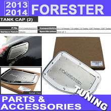 2013 2014 Forester Tank Cap Tank Cover Stainless Steel For Subaru Forester All Sub-models Body Parts Accessories Decoration