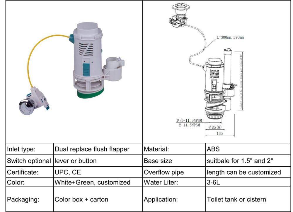 UPC & WRAS Plastic Toilet Flush Valve