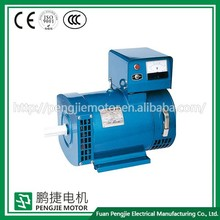 factory directly price for ac alternator 10kw