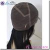Thick Bottom !!! Christmas Sales Large Stock Brazilian Human Hair Wig
