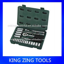 26pcs car tools/kit/electric bicycle/get latest price/Gold supplier/socket set