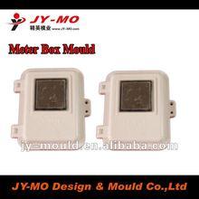 Most popular meter mould for 2012