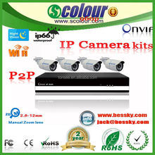 2015 hot sales, high quanlity CCTV camera system kits multi view ip wireless camera