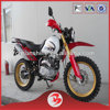 SX250GY-9 High Specification Stable Performance 250CC Motorcycle Cross