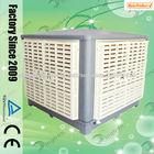 2014 poupança de energia por evaporação de água da fábrica cooler